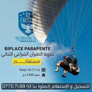 BIPLACE PARAPENTE يمكنكم تجرية الطيران الشراعي و الإستمتاع بتجربة التحليق