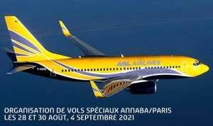 La compagnie ✈️ ASL Airlines met en vente des billets d'avion pour des vols spéciaux Annaba/Paris les 28 et 30 août, 4 septembre 2021.