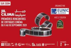 Centre Algérien de Développement du Cinéma