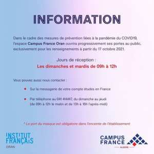 INFO | L'espace Campus France Oran ouvrira ses portes progressivement à partir du 17 octobre 2021