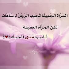 الزواج الاسلامي السعيد
