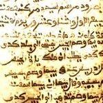 Au chevet des manuscrits du désert