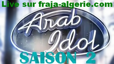Arab Idol saison 2 en direct