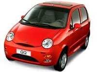 مجمع معزوز لبيع السيارات 2013 هذه هي إجراءات البيع .. بيع بالتقسيط على طرازات شيري وغوناو وإيفيكو ومازدا