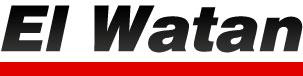 MCA-USMA, la cinquième Sports : les autres articles