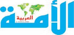المؤتمر العادي الخامس لحزب التجديد الجزائري قبل نهاية أفريل
