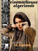 برمجة فيلمين إيرانيين بمتحف السينما لوهران