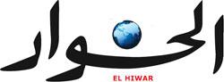 الأمن المصري حجز ست كاميرات تابعة للتلفزيون الجزائري