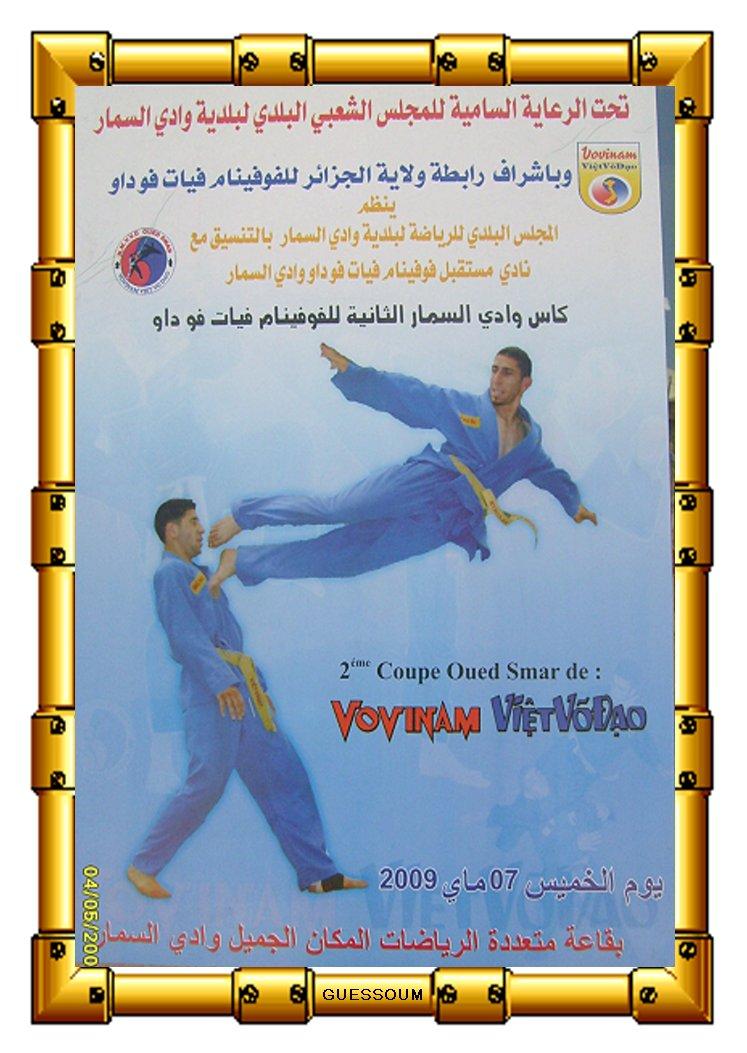 COUPE- VOVINAM VIET VO DAO � Oued Smar Alger
