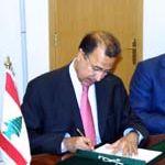 Fransabank El-Djazaïr cible les PME
