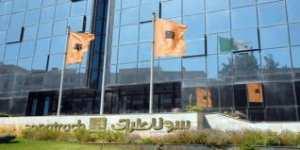 URGENT: Algérie-gaz: un consortium comprenant Repsol va investir 2,225 mds d'EUR0
