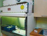 Cr�ation d'un premier centre priv� d'oncologie m�dicale en Alg�rie