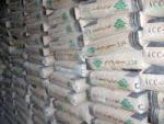 L'Algérie a dépensé plus de 110 millions de dollars en 4 mois Importation de ciment : la facture explose