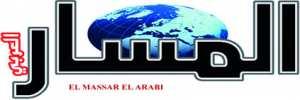 واردات الجزائر من الاسمنت تضاعفت خلال الاشهر الاربعة الاولى لسنة 2013