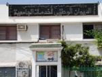 وهران/سرقة أزيد من 50 غرفة بالإقامة الجامعية ''بلقايد 1''