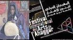 انطلاق الفعاليات اليوم في طبعة ثانية متجددة المهرجان الدّولي لفنون الأهقار