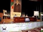 Une vingtaine d'académiciens pour des recherches sur le legs d'ulémas algériens (ministre)