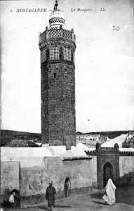 الجزائر...المواقع التاريخية