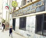 27 مليار دينار أرباح البنك الوطني الجزائري سنة 2012