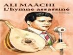 Prix Ali-Maâchi : Cérémonie en l'honneur des lauréats