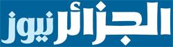 بلدية حسين داي :مواطنون يقتحمون عمارة في طور الإنجاز