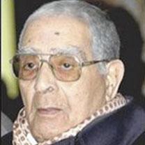 Commémoration du quarantième jour du décès du Dr. Abdellah Cheriet
