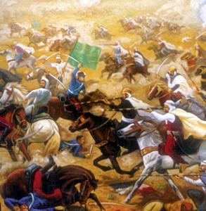 NAAMA Colloque national sur la personnalité de Cheikh Bouâmama