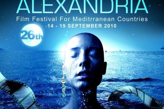 """مهرجان الإسكندرية يمنح """"قبلة الحياة"""" للأنشطة الفنية في مصر"""