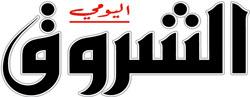 """البومباري يحاكم المسؤولين و""""الشياتين"""" ويغزو مواقع التواصل الاجتماعي"""
