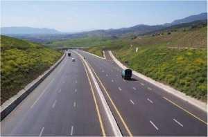 Pénétrante reliant Tizi Ouzou à l'autoroute Est-Ouest