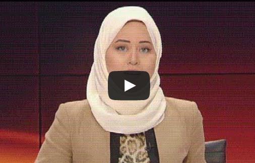 بالفيديو .. مذيعة الجزيرة تنفجر من الضحك بعد تقرير يسخر من السيسى .. والقناة تقطع البث بسرعة