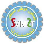 Sanist 2011 Algérie: Le salon inversé de Sous-Traitance