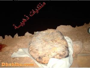 خبز الملة المرفوسة