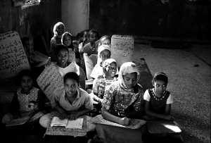 Ecole coranique Adrar Algérie