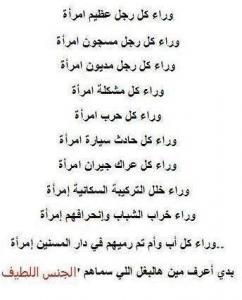 sidi_safi