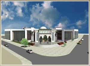 بناء مركز ثقافي بإمامة :