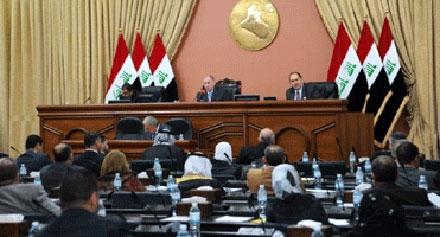 جلسة انتخاب رئيس البرلمان العراقي تتأجل لما بعد عيد الفطر