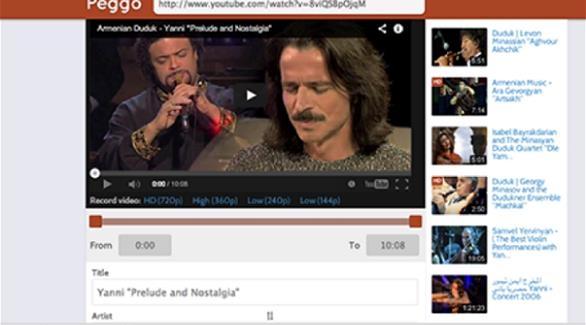 موقع مجاني لحفظ المقاطع من يوتيوب بصيغة Mp3