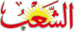 معرض الشاعر العراقي زياد رحال يجمع بين الريشة والقصيدة