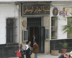 بلدية الجزائر الوسطى تحن لمباريات الخضر