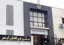 الدكتورة حاج صدوق فاطمة الزهراء مدانة بالخطأ الطبي المؤدي للقتل الخطأ