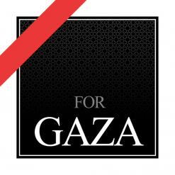 المطالبة بدقيقة صمت على ضحايا غزة في نهائي ألمانيا والأرجنتين