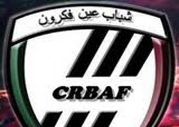 عباس متخوف من فشل التربص وقيطوني يفسخ عقده