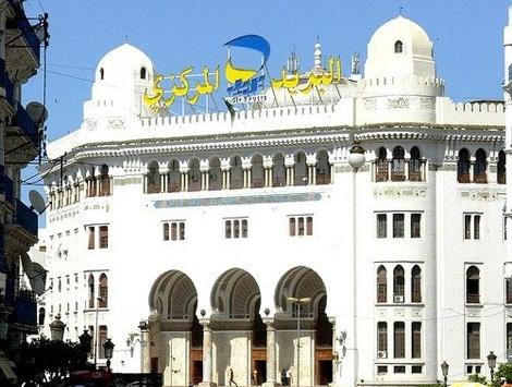 رسميا... تحويل البريد المركزي إلى متحف بقرار من رئيس الجمهورية