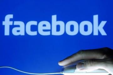 نقمة فايسبوكيين
