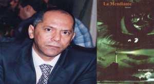 Biographie Ali Lahreche