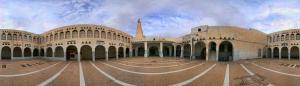 Panoramic Arches