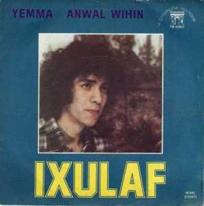 Ixulaf, groupe d'artistes militants de l'identitée amazigh