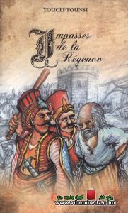 Promotion - «Impasses de la Régence» de Youcef Tounsi, illustrations de Hiahemzizou Nouredine : Nostalgies et vieil Alger