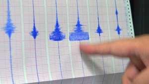 Secousse tellurique d'une magnitude de 4,0 degr�s � Ain Defla